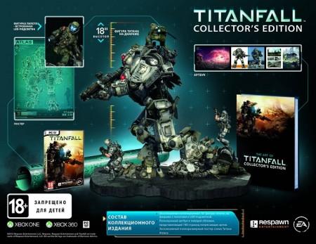 Titanfall: дата выхода