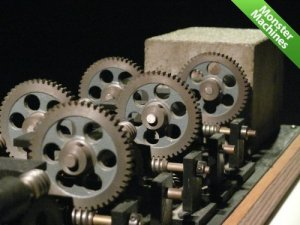 Механизм Артура Гэнсона