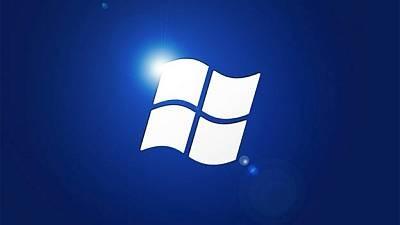 О Microsoft...
