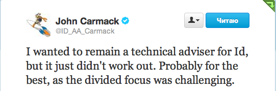 Кармак покидает id Software