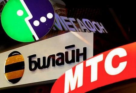 В России отменено «мобильное рабство»