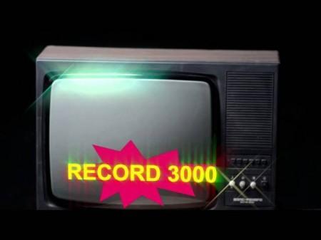Реклама старого телевизора