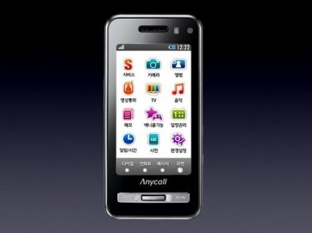 Samsung скопировала iPhone