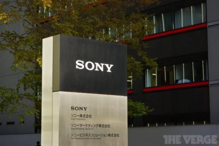 Sony создает компанию, занимающуюся исследованиями генома человека