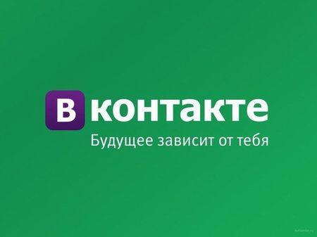 ВКонтакте продан Мегафону