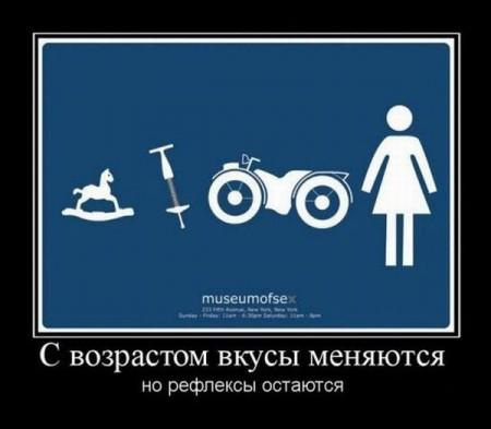 ПараDмеов