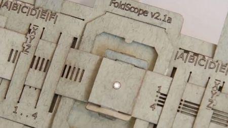 Микроскоп из бумаги