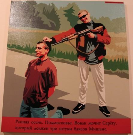 новейшая история - постсоветские плакаты