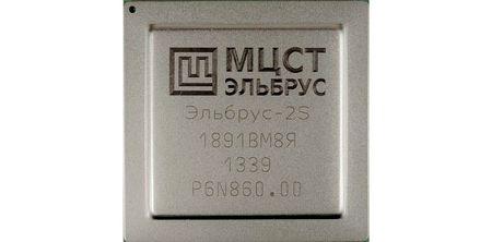 Российский микропроцессор «Эльбрус-4С» прошел все испытания