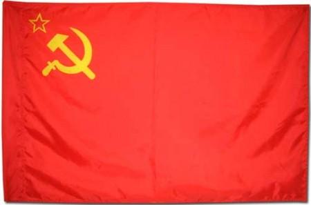 Советские имена