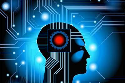 Искусственный интеллект ошибка человечества?
