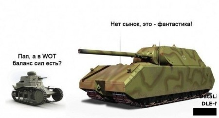Танкомульт: Военная Мудрость