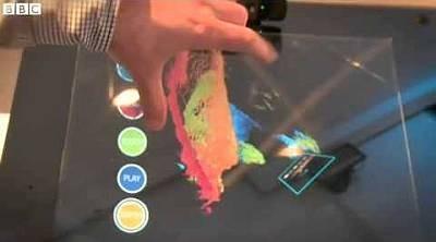 Intel продемонстрировала «парящий» дисплей