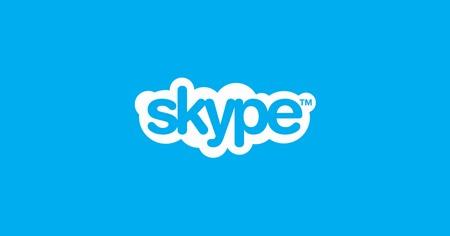 Громкость в Skype