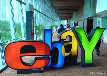 Десятка самых странных лотов с аукциона eBay
