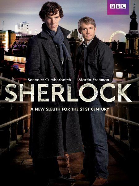 Специальный «Шерлок»