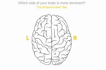 Тест для мозга (Английский)