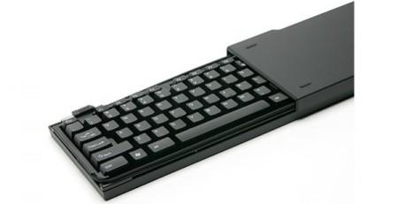 Клавиатура в кейсе для заядлых путешественников