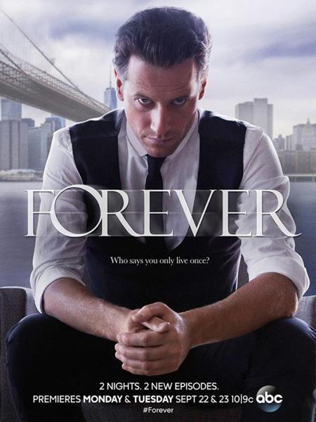 Forever / Вечность