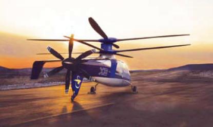 Испытан самый быстрый в мире вертолет Sikorsky X2