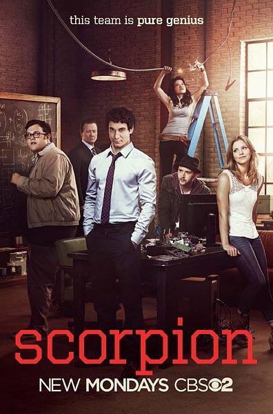 Scorpion / Скорпион