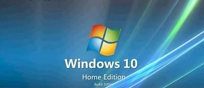 Знакомство с... Windows 10