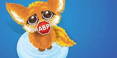 AdBlock Plus: причина утечек памяти в Firefox и Chrome