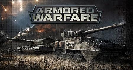 Armored Warfare (продолжение)