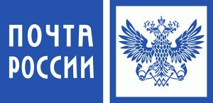 Почта России начала контролировать свои перевозки в режиме онлайн