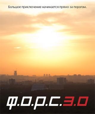 Дуэль на световых мечах в Москве!