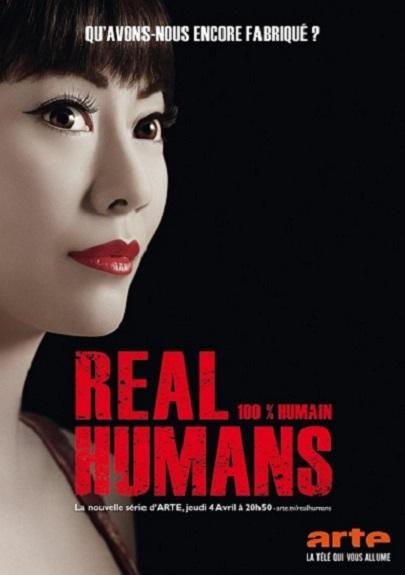 Äkta människor / Real Humans / Настоящие люди