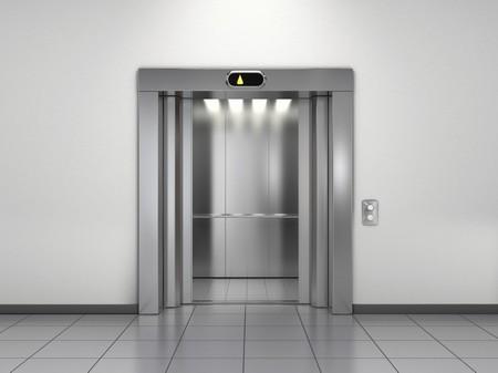 Голосовое управление лифтом