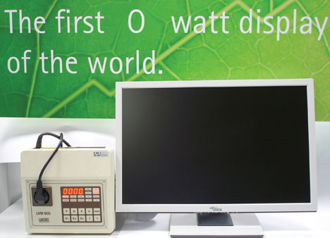 Fujitsu представила монитор, который не потребляет энергии в ждущем режиме