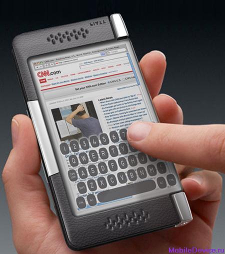 Концепт телефона Plica: забыть про iPhone