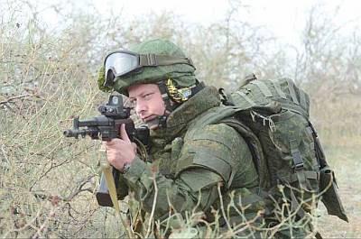 В войска поступила первая серийная партия экипировки «Ратник»