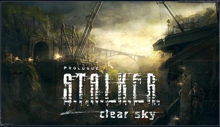 «S.T.A.L.K.E.R.: Чистое небо» -- Выход отложен
