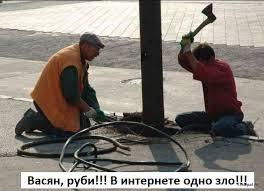 Авария в Республике Коми сказалась на качестве мобильной связи в Нарьян-Маре