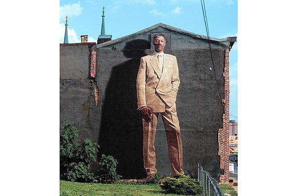 Огромные граффити