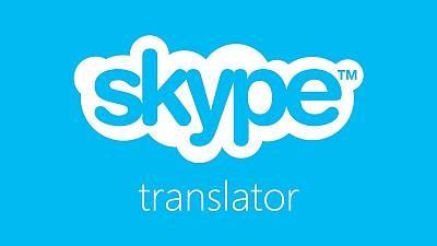 В конце лета технология Skype Translator будет доступна в десктопной версии Skype