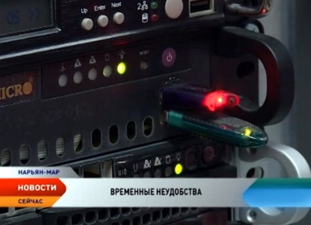 В НАО с 16 на 17 июля будет отключен интернет