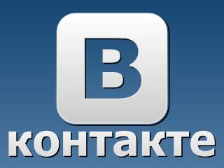«ВКонтакте» запустила фильтр нежелательных комментариев