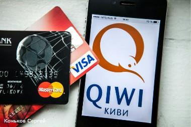 Qiwi имитирует рубли