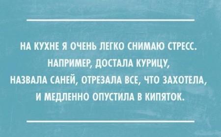 Позитивы от 25.09.2015