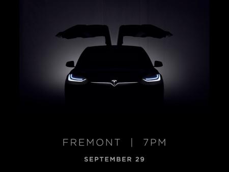 Электрокар Tesla Model X будет представлен 29 сентября