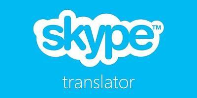 Skype освоил функцию синхронного перевода разговоров пользователей