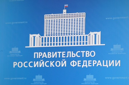 Электроника включена в список товаров, подлежащих обязательной утилизации в соответствии с новым распоряжением Правительства РФ