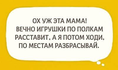 http://pic.xenomorph.ru/2015-10/1445487982_preview-650x390-650-1442991515.jpg