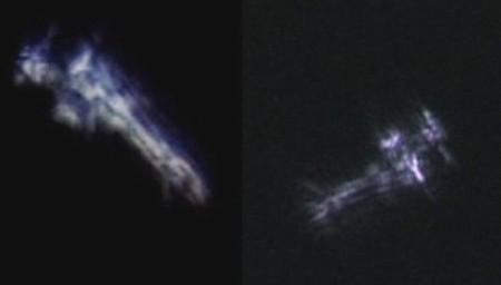 Обнаружили флот НЛО?