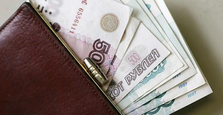 Новая система оплаты труда не коснется работников бюджетных учреждений