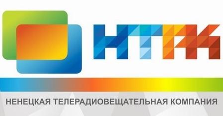 В НАО 53 дома исключили из региональной программы капремонта многоквартирных домов